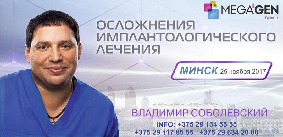 miss262705