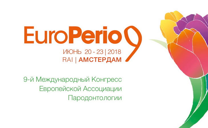 EuroPerio9